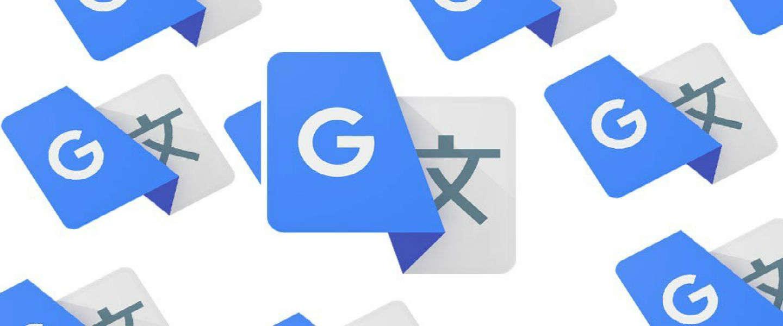 Google verbetert vertaling Nederlands-Engels