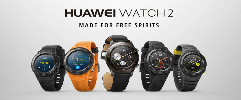 Review: Huawei Watch 2