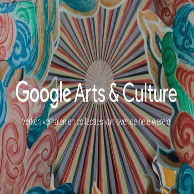 Google Arts & Culture: topwerken uit Antwerpen van de 16e eeuw