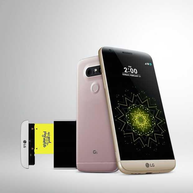 LG lanceert de G5, een 'modulaire smartphone'