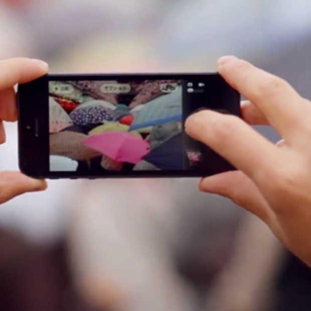 Opmerkelijke nieuwe iPhone 5 commercial