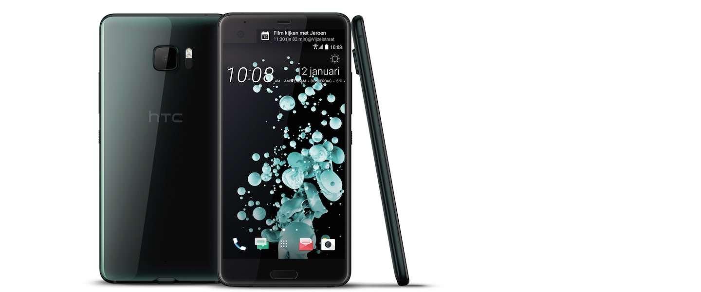 HTC lanceert twee nieuwe smartphones: U Ultra + U Play