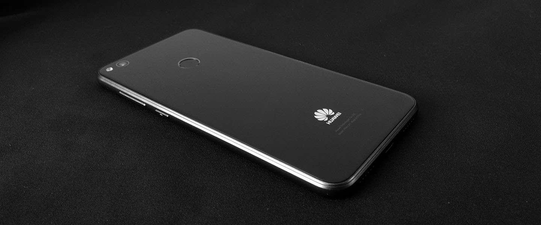 Review: Huawei P8 Lite (2017)
