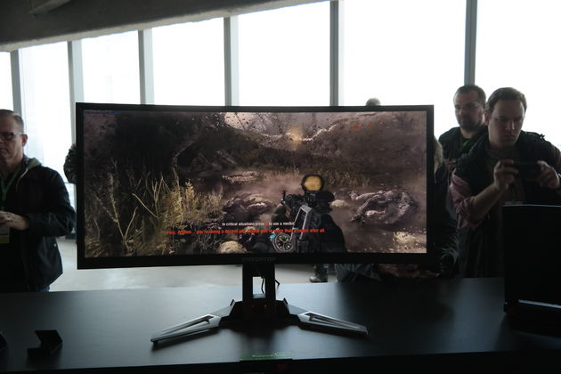 curved-gaming-monitor