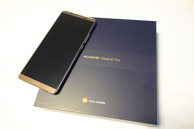 Smartphone Box