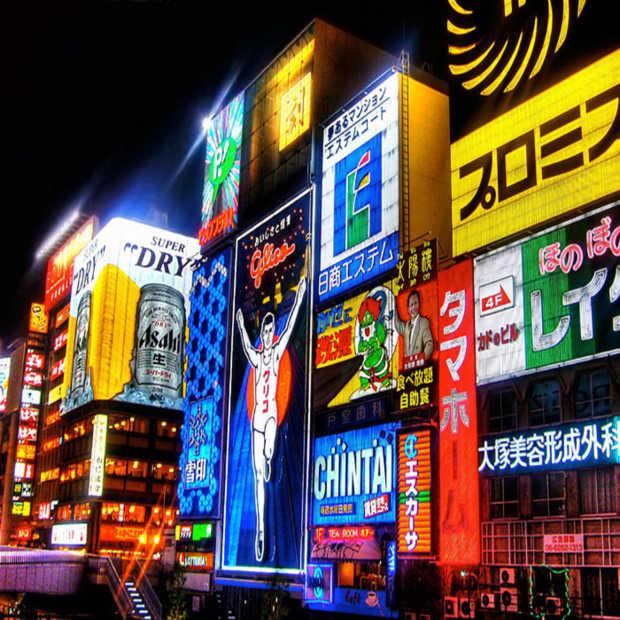 Video: De geschiedenis van Japan zoals je die nog nooit zag