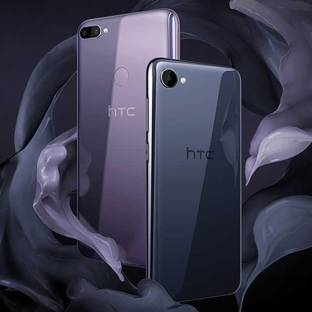 HTC introduceert twee budget phones: de Desire 12 en Desire 12+