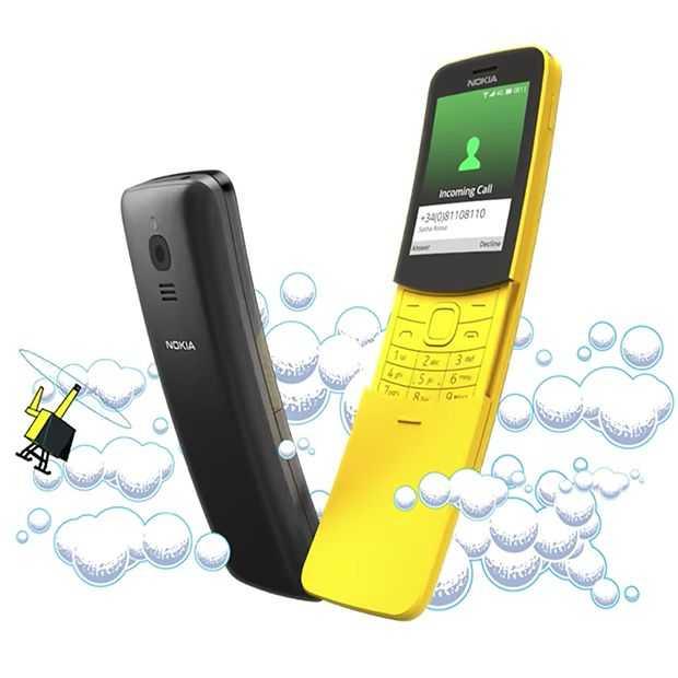 Nokia kondigt opvolger 'banaantelefoon' uit 1996 aan